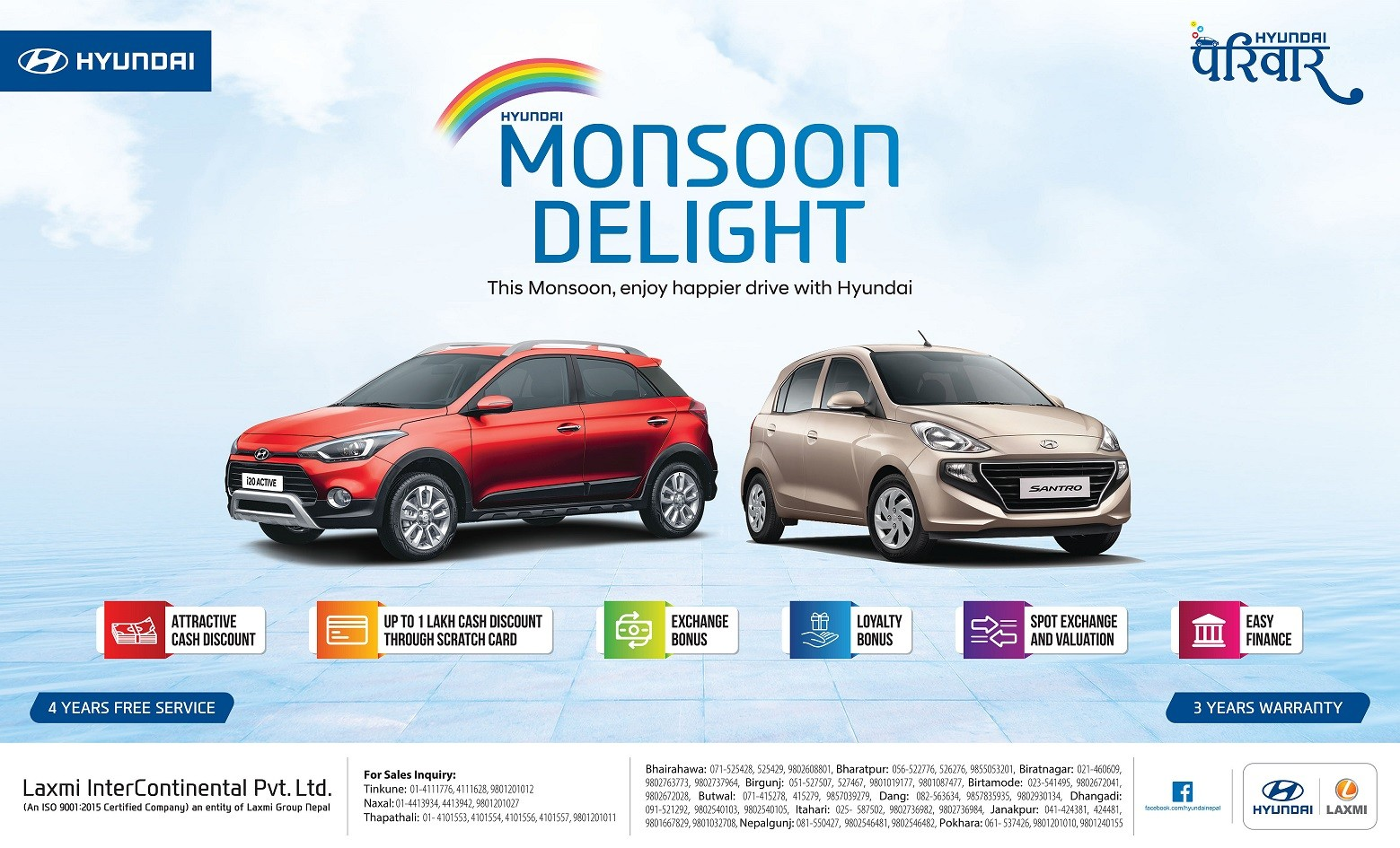 Hyundai Monsoon Delight